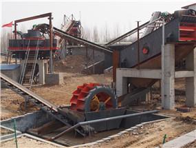砂石生产线